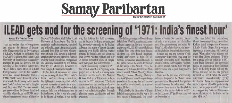 By Samay Paribartan | Published on 27th December 2018